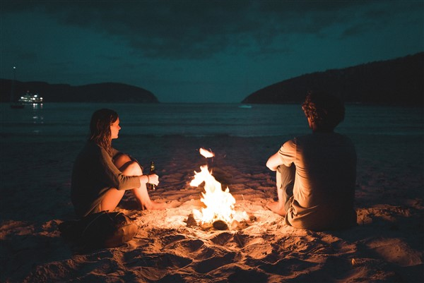 Enjoy warm summer evenings with your sweetie!